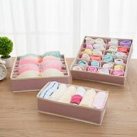 收纳用品盒抽屉式分格布艺家居日用装袜子放文胸衣柜储物整理箱子 淡粉色三件套 6 7 24格