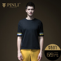 PINLI品立2019春季新款男装修身圆领青年短袖T恤男体恤B191411109