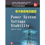 电力系统电压稳定(影印版)