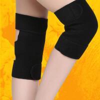 自发热护膝老寒腿老人薄款膝盖套保暖男女士
