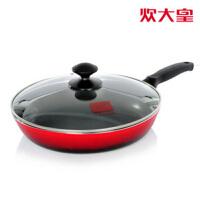 炊大皇 经典不粘煎锅 无油烟煎盘 平底锅 电磁炉用26cm