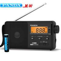 【另赠锂电池!】熊猫 T-04便携式两波段收音机充电插卡半导体广播老人礼物