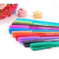 德国辉柏嘉彩色圆珠笔办公文具用品2470超滑原子笔学生书写油笔中性多色笔