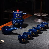 石磨功夫茶具套装家用半自动茶杯礼盒简约茶具 9件