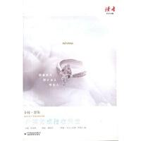 【新书店正版】外婆的戒指在天堂《读者・乡土人文版》杂志社甘肃教育出版社9787542329462