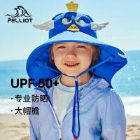 【520告白季直降售卖】伯希和户外儿童防晒帽夏童趣可爱太阳帽防紫外线大帽檐卡通遮阳帽