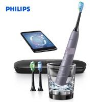 飞利浦(PHILIPS)电动牙刷 HX9903/42 钻石亮白智能型 充电式成人声波震动牙刷蓝牙版 铂金灰