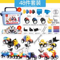 儿童磁力车磁铁魔术磁性拼插男孩女孩益智磁力片积木玩具1-2-3岁48件套