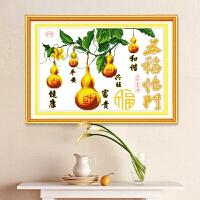 2018新款印花十字绣五福临门葫芦钻石画客厅简单小幅小件福字线绣