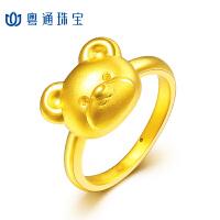 CNUTI粤通国际珠宝 黄金戒指 3D硬金 卡通小熊戒指 女款 约1.94克
