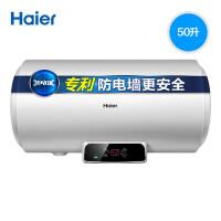 Haier海尔 电热水器 EC5002-Q6 50升速热储水式家用电热水器