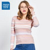 [秒杀价:55.9元,新年不打烊,仅限1.22-31]真维斯女装 2019秋装 休闲圆领织间坑条长袖针织衫