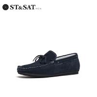 【券后价:351元】ST&SAT星期六乐福鞋方头中口一脚蹬男鞋SS11120162