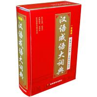 汉语成语大词典(全彩版)