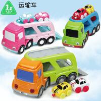 宝乐童益智拆装大运输车玩具套装车头可扭转后箱可开门儿童运输车