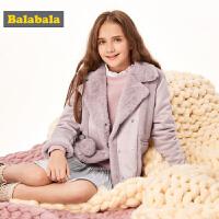 巴拉巴拉童装儿童加厚仿麂皮外套2019新款秋冬中大童女童保暖时尚
