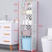 卫生间厕所置地式浴室置物架脸盆架子洗手间用品洗衣机收纳架落地