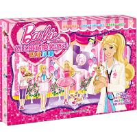 芭比磁贴换装游戏 职业风潮女生贴纸公主换装衣服 女孩左右脑全脑开发儿童玩具书 4-5-6-7岁女孩娃娃换装泡泡贴贴纸