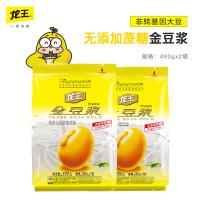 龙王豆浆 冲饮原味豆浆无蔗糖豆浆非转基因豆粉原味豆浆粉480g*2