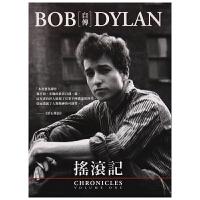 现货 鲍勃迪伦传记 沿着公路直行 摇滚记中文台版Bob Dylan自传