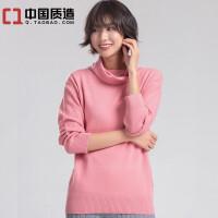 秋冬新款韩版修身堆堆领纯羊绒衫女正反针纯色毛衣短款套头打底衫