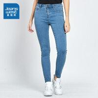 [秒杀价:47.9元,新年不打烊,仅限1.22-31]真维斯女装 2019秋装 时尚净色紧身牛仔裤
