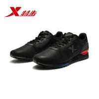 特步男子跑鞋运动鞋复古休闲鞋轻便撞色旅游运动鞋防滑缓震防水鞋982419326786
