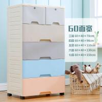20190815064150274加厚38-50-60大号简易塑料抽屉式收纳柜子儿童玩具婴儿宝宝衣柜
