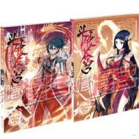 斗破苍穹漫画23-24册两本赠精美角色书签1枚 知音漫客