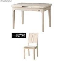 钢化玻璃餐桌椅组合小户型简约现代4人折叠伸缩餐桌经济型饭桌子