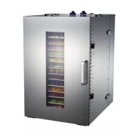 5P5 商用不锈钢干果机 水果蔬脱水食物风干机 宠物食品烘干机家用
