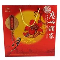 【包邮】广州酒家利口福  七星伴月月饼 922.5g 礼盒装 广式中秋月饼