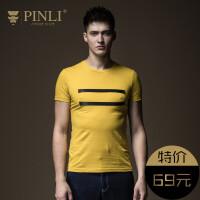 PINLI品立 2020夏季新款男�b潮流短袖上衣�l�y�A�IT恤D182111573