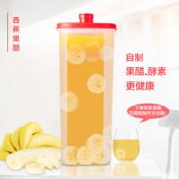 特百惠2L纤巧壶过滤网密封塑料水杯子带盖凉水壶冷水壶酵素果汁壶红色