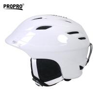 滑雪头盔男女滑雪运动护具单板双板头盔保暖透气一体成型