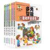 幼儿园多元智能活动开放课程:教师指导用书 上学期(小中大全6册) 农村读物出版社