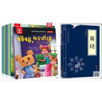 正版 引进版我是棒泰迪熊全套8册儿童情绪管理与性格培养绘本中分享很快乐中英双语版幼儿园大 中 小班亲子阅读图画书