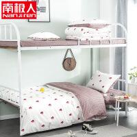 0.9m寝室单人床1.5纯棉被套床单套件学生宿舍1.2全棉三件套 1.0/1.2m床(被套155x205cm床单13