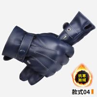 触屏皮手套男士冬季骑车防风防水加绒加厚保暖摩托车骑行手套分指手套 均码