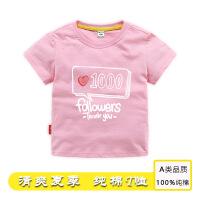 【3件2折价:32元】斯提妮儿童T恤2021夏款时尚款男女童韩版短袖上衣童装【支持礼品卡】