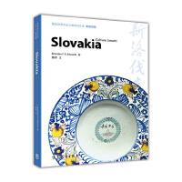 体验世界文化之旅阅读文库:斯洛伐克(英文版)