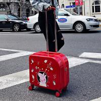 小型迷你行李箱女学生韩版小清新拉杆箱18寸登机箱可爱旅行密码箱