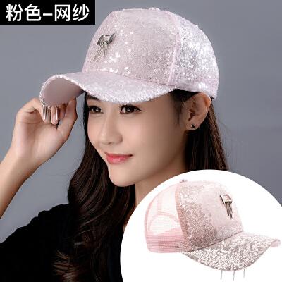 帽子女韩版夏天棒球帽潮时尚亮片鸭舌帽户外遮阳帽嘻哈帽 品质保证 售后无忧 支持礼品卡付款