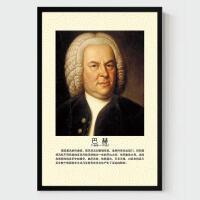 中式装饰画客厅装饰画音乐教室挂画钢琴家音乐家画像钢琴房装饰画琴行走廊名人艺术壁画J 53x78厘米 白色框(2.5厘米