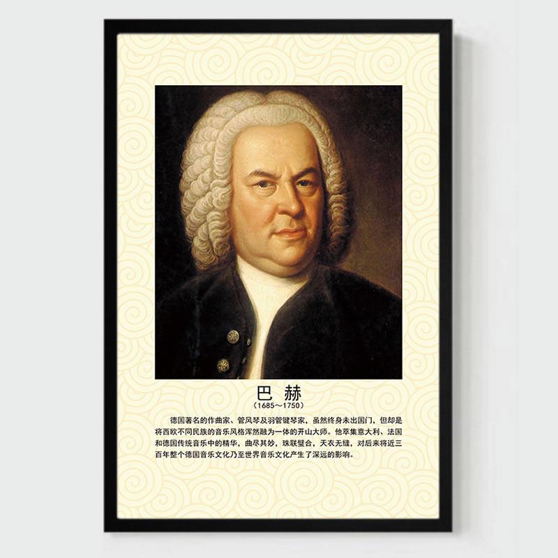 中式装饰画客厅装饰画音乐教室挂画钢琴家音乐家画像钢琴房装饰画琴行走廊名人艺术壁画J  53x78厘米 白色框(2.5厘米厚) 单幅价格