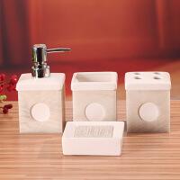 普润 方形陶瓷卫浴四件套 乳液瓶 牙刷插漱口杯肥皂盒碟 疏密混发
