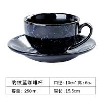 250ml欧式小拉花咖啡杯碟套装杯子简约家用陶瓷拿铁杯