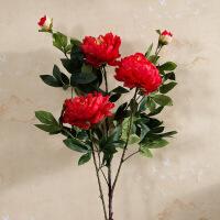 牡丹花假花 落地假花客厅摆放花卉绢花仿真花束装饰花Q
