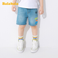 【7折价:62.93】巴拉巴拉儿童短裤男童裤子2020夏装新款宝宝童装印花牛仔裤百搭男