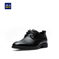 HLA/海澜之家舒适正装皮鞋2019春季新品简约透气系带商务鞋子男